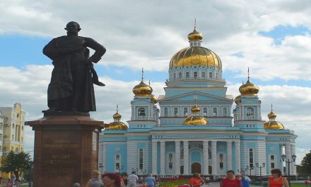 Lingoda' Guide to the Russian Leather Ball Competition Part IV